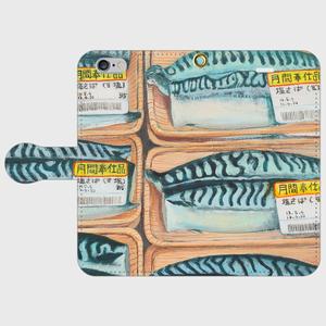 塩鯖 iPhone6/6S用手帳型ケース