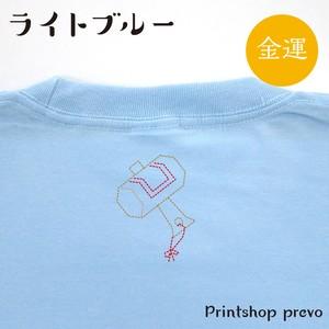 背守りプリントTシャツ 打ち出の小槌(金運)