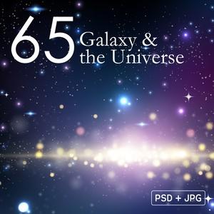銀河と宇宙の素材集1-1/Galaxy and the Universe 1-1
