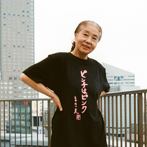 "Tシャツ ""ピンチはピンク"" WEAR YOUR True Colors / TEE ""Pink in a Pinch"" WEAR YOUR True Colors"