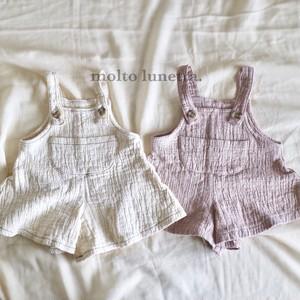 【即納】ナチュラルベビーサロペット 2色 韓国子供服 ベビーサロペット 出産祝い