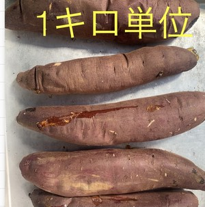 無農薬 東海DAMONDE 壺焼き芋(冷凍)
