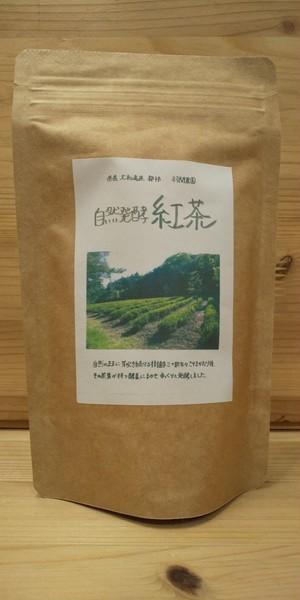 羽間農園「自然発酵紅茶」40g
