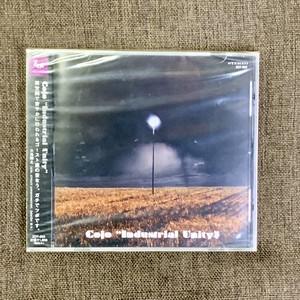 "Cojo ""Industrial Unity"" (CD)"