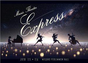 Music Theater Express 上演台本