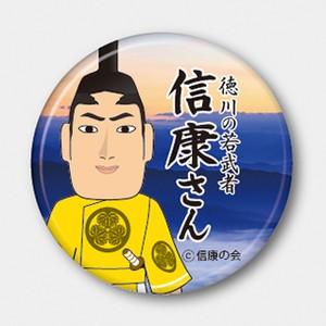 05 信康さんグッズ 缶バッジイラスト(山)