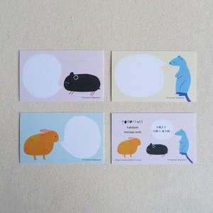 NEW!! 吹き出しカード Tomomi Nakatani