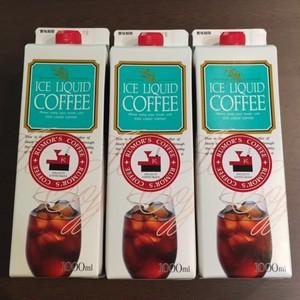 ルマーズ  オリジナル  リキッド アイスコーヒー 3本セット(ギフト箱なし)