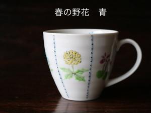 九谷フェスティバル 春の野花、花の小路 マグカップ(各)