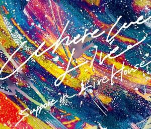 支援音源#2 WHERE WE LIVE ~コンピレーションCD~