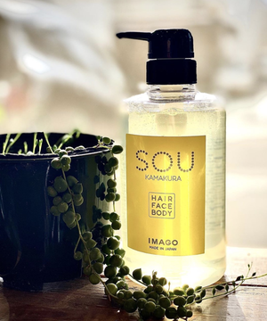 SOU -ソウシャンプー-鎌倉ブランドの高級HAIR&BODYケア