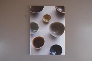 ベルント・フリーベリ展の小冊子