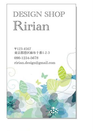 Floral Butterfly 縦型ショップカード・名刺 RI-110