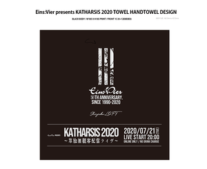 "Eins:Vier PRESENTS ""KATHARSIS 2020"" @新宿LOFT単独 ハンドタオル"