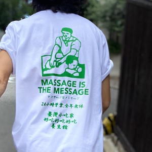 """MASSAGE IS THE MESSAGE""Tシャツ"
