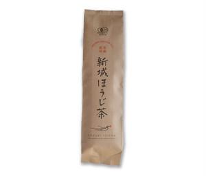 有機新城ほうじ茶(100グラム)