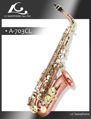 LC SAX A-703CL アルトサックス