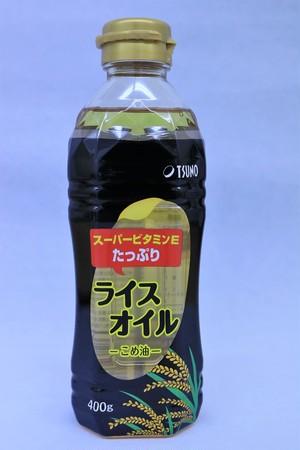 TSUNO ライスオイル~米油~400g