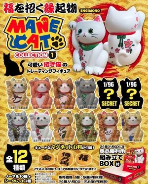 【4個以上購入の方】縁起物招き猫フィギュア「MANECAT COLLECTION1 ENGIMONO」