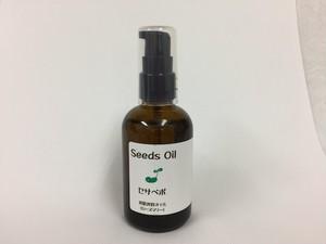 Seeds Oilローズマリー60