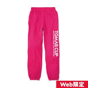 《Web限定カラー》【TOMAS CUP】オフィシャル スウェットパンツ(ピンク)