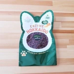 「手作りサポートmamaシリーズ」酵素 馬フレーク(無添加・無着色)老犬、老猫、食欲がない子、目、皮膚、毛ヅヤが気になる子におすすめ