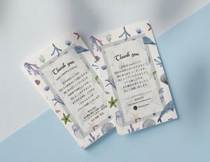 47円~/枚 サンキューカード 印刷代込 【海のいきものSeaworld】│結婚式 ウェディング