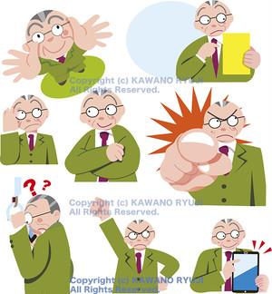 ビジネスマン、管理職_aiデータ(ベクター画像)