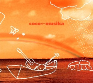 coco←musika Ⅱ