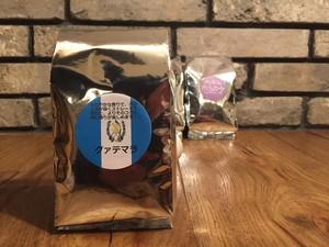 有機栽培 グアテマラコーヒー 200g  ※2021/3/1(月)〜2021/4/10(土)10%増量でお届け致します。