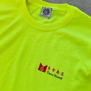 GTS mart Tシャツ
