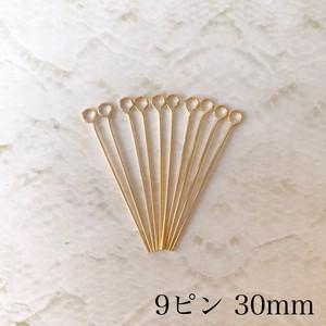 アクセサリーパーツ/9ピン/30mm/K16GP/約100本