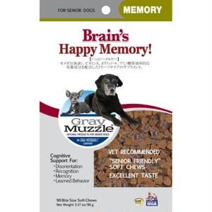 【アークナチュラルズ】ハッピー メモリー 脳・神経サポート トリーツサプリ 90g 犬猫用