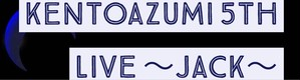 kentoazumi 5th LIVE チケット ~Jack~