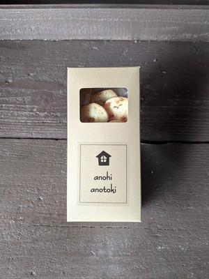 チェリートマトのクッキー【WINE】
