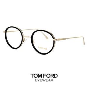 トムフォード メガネ tf5521-k 001 TOM FORD 黒ぶち tomford ft5521-k/v ボストン ラウンド 黒縁 丸眼鏡