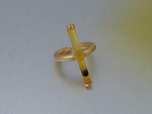 ring 20 - R - 15
