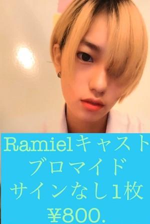Ramiel キャストブロマイド【1枚】