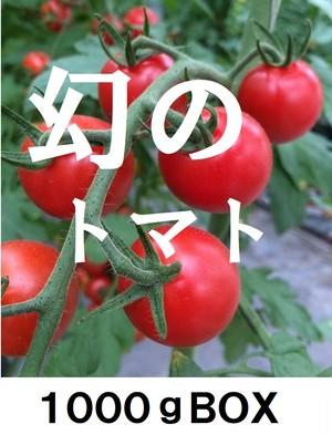 miuトマト1000g