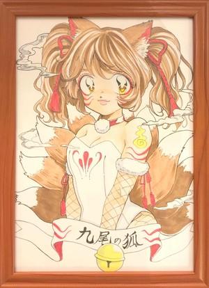 九尾の狐 原画
