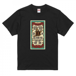 LOYAL TO THE COIL T-Shirts