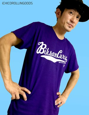 Biksan Carry Tシャツ