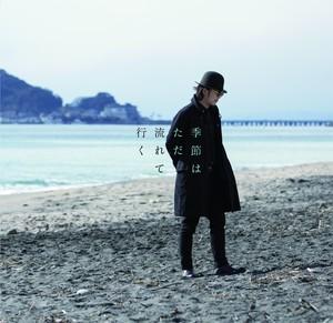 スガダイロー ソロピアノ作品『季節はただ流れて行く』2018年3月19日発売 VSP-0017