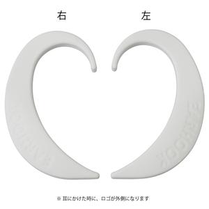 EARHOOK WHITE(白)Lサイズ 片方のみ