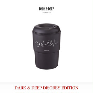 Dark & Deep Tumbler / Black