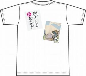 上毛かるた×KING OF JMKオリジナルTシャツ【白・あ】
