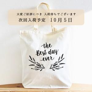 【 引き出物用 バッグ 】 GREEN 10枚