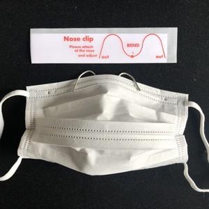 Nose clip. stickマスクをしっかりつけるアイテム『Nose clip』マスク 眼鏡 サングラス 曇り予防 ズレ防止 オリジナル アイディア 錫 抗菌作用