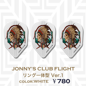 JONNNY'S CLUB リング一体型ダーツフライト シェイプ Ver1(白)