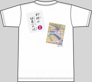 【キッズ】上毛かるた×KING OF JMKオリジナルTシャツ【白・と】